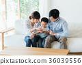 家庭(智能手機) 36039556