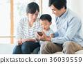 家庭(智能手机) 36039559