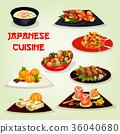 日本人 日式 日语 36040680