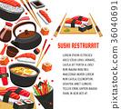 寿司 日本人 日式 36040691