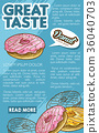 donut, bakery, sketch 36040703