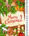圣诞节 圣诞 耶诞 36040784