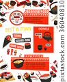 Japanese food, sushi and drink menu template 36040810