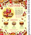 食物 食品 菜单 36040819