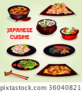 japanese, food, cuisine 36040821