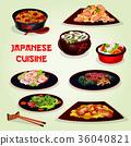 日本人 日式 日语 36040821