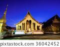 Vat Siboun Heuang 36042452