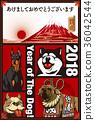 เทมเพลตการ์ดปีใหม่ 2018 _ dog & Fuji และพระอาทิตย์ขึ้นแรก _ Aka Ome _ มีพื้นที่เพิ่มเติมให้บริการ 36042544