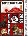 2018年新年賀卡模板_狗和富士和第一個日出_HNY _日本附錄 36042546