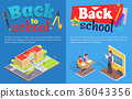 Back to School Posters with Isometric Illustration 36043356
