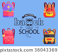 school, back, sticker 36043369