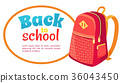 Back to School Poster with Fashionable Backpack 36043450