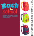 Side View on Fashionable Models of Kids Backpacks 36043525