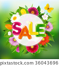 Sale Poster With Color Text 36043696
