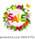 Color Sale Banner Ball From Flowers With Butterfly 36043701