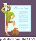 Oktoberfest Poster Depicting Bearded Man with Mug 36044724