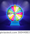 Car and Money Fortune Wheel Vector Illustration 36044863