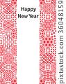 新年卡传统设计明信片尺寸 36048159