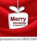 Merry Christmas and Happy New Year in gift box 36051589