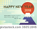 new, year's, card 36051846