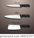 Cutlery icon set - vector realistic kitchen knives 36052557