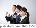 商业场景的姿势 36053551
