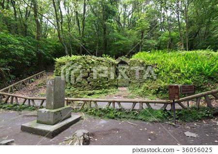 테라 야마 숯가마 터 - 메이지 일본의 산업 혁명 유산 - 36056025