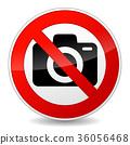 no camera sign on white background 36056468