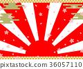 新年櫻花日出背景 36057110