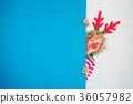 Funny kid holding cardboard banner blank 36057982