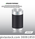 Speaker portable and stereo sound, Vector 36061850