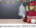 Christmas table with decorations and gift box 36063568