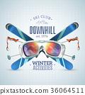 sport, ski, winter 36064511