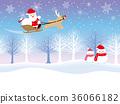 圣诞节 耶诞 圣诞 36066182