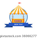 Beer Tent at October festival Vector Illustration 36066277