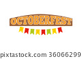 Oktoberfest Colorful Inscription on Wooden Board 36066299