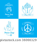 Set of Posters for International Peace Day Vector 36066329