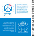 Set of Posters for International Peace Day Vector 36066330