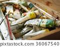 绘画材料 颜料 管 36067540