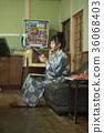 婦女在溫泉娛樂室 36068403