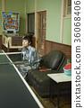 婦女在溫泉娛樂室 36068406