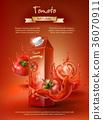 tomato, ad, juice 36070911