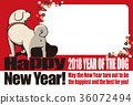 2018 New Year's card _ ass bare dog photo frame _ with English supplement 36072494