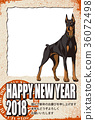 new, year's, card 36072498