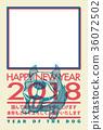 ปี 2018 การ์ดปีใหม่ _ กรอบรูปบูลด็อกฝรั่งเศส _ พร้อมหมายเหตุประกอบญี่ปุ่น 36072502