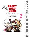 新年贺卡 贺年片 狗年 36072505