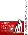 2018 New Year's card _ Barking Dog Photo Frame _ HNY_ English 36072507