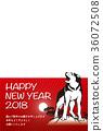 2018年新年賀卡_吠狗相框_HNY_日本詮釋 36072508