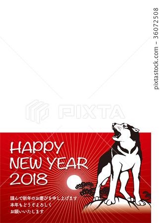 新年賀卡 賀年片 賀年卡 36072508