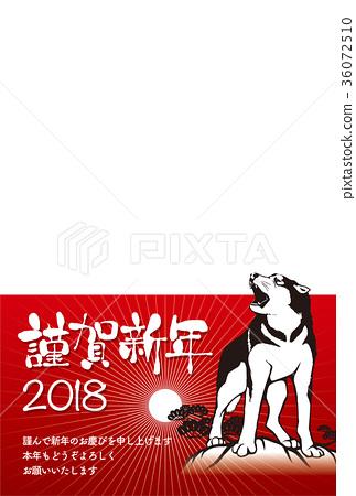 新年賀卡 賀年片 賀年卡 36072510